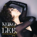 藝人名: K - 【送料無料】 KEIKO LEE ケイコリー / Keiko Lee Sings Super Standards 2 【CD】