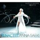 【送料無料】 冴木杏奈 サエキアンナ / Renacere ~生まれ変わる ~Piazzolla Inmortal 輸入盤 【CD】