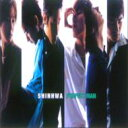 シンファ Shinhwa 神話 / Vol.5 - Perfect Man 【Copy Control CD】 【CD】