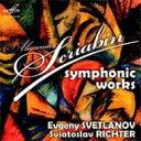 Composer: Sa Line - 【送料無料】 Scriabin スクリャービン / 交響曲全集 スヴェトラーノフ&ソ連国立響、リヒテル、他(1963−77)(4CD) 輸入盤 【CD】
