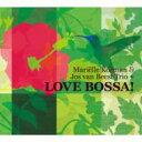 藝人名: M - Marielle Koeman / Jos Van Beest / Love Bossa! 【CD】