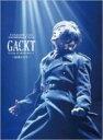 【送料無料】 VISUALIVE 2009 DOCUMENTARY BOOK GACKT REQUIEM ET REMINISCENCE II 〜鎮魂と再生〜 / GACKT ガクト 【本】