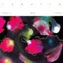 艺人名: T - Tamaryn / Tender New Signs 輸入盤 【CD】