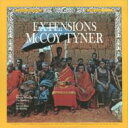 McCoy Tyner マッコイターナー / Extension 【CD】