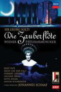 Mozart モーツァルト / 『魔笛』全曲 シャーフ演出、ショルティ&ウィーン・フィル、パーペ、セッラ、ツィーザク、他(1991 ステレオ)(2DVD) 【DVD】