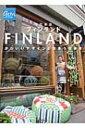 フィンランド かわいいデザインと出会う街歩き 地球の歩き方GEM STONE / 地球の歩き方編集室 編 【本】