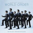 Artist Name: Wa Line - WORLD ORDER ワールドオーダー / FIND THE LIGHT / PERMANENT REVOLUTION 【CD Maxi】