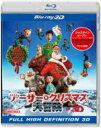 【送料無料】 アーサー・クリスマスの大冒険 IN 3D クリスマス・エディション【初回生産限定】 【BLU-RAY DISC】