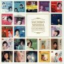 西田佐知子 ニシダサチコ / ゴールデン☆ベスト 西田佐知子 【CD】