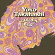 高橋洋子 タカハシヨウコ / ゴールデン☆ベスト 高橋洋子 【CD】