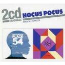 【送料無料】 Hocus Pocus ホーカスポーカス / 2 Cd Originaux: Place 54 / 16 Pieces 輸入盤 【CD】