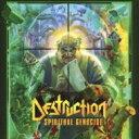 Destruction デストラクション / Spiritual Genocide 【CD】