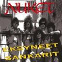 Artist Name: N - Nuket / Eksyneet Sankarit 輸入盤 【CD】