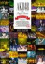 AKB48 エーケービー / AKB48 in TOKYO DOME 〜1830mの夢〜 SINGLE SELECTION 【DVD】
