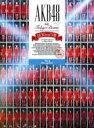 【送料無料】 AKB48 エーケービー / AKB48 in TOKYO DOME ~1830mの夢~ スペシャルBOX(Blu-ray7枚組)【初回限定盤 : トレーディングカード(12枚)+生写真(ランダム5枚)+ブックレット(132P)封入】 【BLU-RAY DISC】
