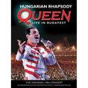 Queen クイーン / Hungarian Rhapsody 【DVD】
