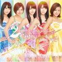 【送料無料】 ℃-ute (Cute) キュート / (2) ℃-ute神聖なるベストアルバム 【初回限定盤B】 【CD】