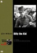 ビリー・ザ・キッド 【DVD】