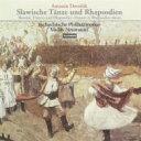 Composer: Ta Line - 【送料無料】 Dvorak ドボルザーク / スラヴ舞曲全曲、スラヴ狂詩曲全曲 ノイマン&チェコ・フィル(1971、72)(2SACD) 【SACD】