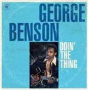 Artist Name: G - George Benson ジョージベンソン / Doin' The Thing 輸入盤 【CD】