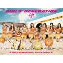 【送料無料】 少女時代 ショウジョジダイ / GIRLS' GENERATION II 〜Girls & Peace〜 【初回限定盤】 【CD】