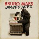 Artist Name: B - Bruno Mars ブルーノマーズ / Unorthodox Jukebox 【初回限定スペシャル・プライス盤】 【CD】