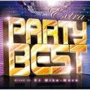 艺人名: D - DJ Mike-Masa ディージェーマイクマサ / Extra Party Best Mixed By Dj Mike-masa 【CD】