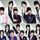 Kis-My-Ft2 キスマイフットツー / アイノビート 【CD Maxi】