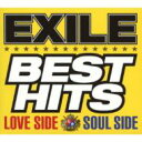 【送料無料】 EXILE / EXILE BEST HITS -LOVE SIDE / SOUL SIDE- (2枚組ALBUM+3枚組DVD)【初回生産限定盤 : ブリスターケース&スリーブ仕様】 【CD】