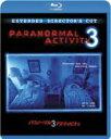 パラノーマル・アクティビティ3 【BLU-RAY DISC】