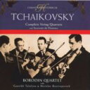 Composer: Ta Line - 【送料無料】 Tchaikovsky チャイコフスキー / (ヒストリカル) チャイコフスキー:弦楽四重奏曲「全曲」 ボロディン四重奏団 輸入盤 【CD】