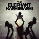 【送料無料】 エレファントカシマシ(エレカシ) / THE BEST 2007-2012 俺たちの明日 【CD】