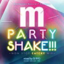 Artist Name: D - DJ RYO / Manhattan Records Presents Party Shake!!! -non Stop Catchy Mix- 【CD】