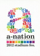 a-nation / a-nation2012 stadium fes. 【DVD】