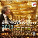 Composer: Na Line - 【送料無料】 New Year's Concert ニューイヤーコンサート / ニューイヤー・コンサート2013 ヴェルザー=メスト&ウィーン・フィル(2CD) 【CD】