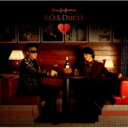 【送料無料】 Skoop On Somebody スクープオンサムバディ / S.O.S. Duets 【CD】