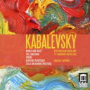 Composer: Ka Line - Kabalevsky カバレフスキー / 組曲『道化師』、ロメオとジュリエット、悲愴的序曲、交響詩『春』、『コラ・ブルニョン』序曲 ラプノフ&ベラルーシ放送響 輸入盤 【CD】