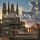 作曲家名: Sa行 - 【送料無料】 Schumann シューマン / 交響曲第1番『春』、第3番『ライン』 ツァハリアス&ローザンヌ室内管弦楽団 輸入盤 【SACD】