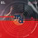 Omnibus - 【送料無料】 Musique Dessinee 01.1 - Just A Groove! 【CD】