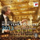 Composer: Na Line - 【送料無料】 New Year's Concert ニューイヤーコンサート / ニューイヤー・コンサート2013 ヴェルザー=メスト&ウィーン・フィル(2CD) 輸入盤 【CD】