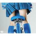 【送料無料】 AKB48 / Team B 2nd stage 会いたかった ~studio recordings コレクション~ 【CD】