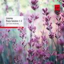 Composer: Sa Line - Chopin ショパン / ピアノ・ソナタ第1番、第2番、第3番 アンスネス 輸入盤 【CD】
