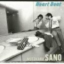 佐野元春 サノモトハル / Heart Beat 【BLU-SPEC CD 2】