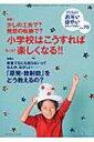 乐天商城 - おそい・はやい・ひくい・たかい70 / 岡崎勝 【本】