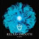 藝人名: R - Re: Plus / Relax And Smooth Presented By Folklove 【CD】