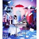 【送料無料】 悠木碧 / メリバ (CD+DVD)【初回限定盤】 【CD】