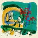 艺人名: P - Pablo Ziegler / Quique Sinesi / Bajo Cero バホ セロ 〜タンゴ ヌーヴォ 【CD】