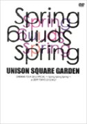 UNISON SQUARE GARDEN ユニゾンスクエアガーデン / UNISON SQUARE GARDEN ONEMAN TOUR 2012 SPECIAL 〜Spring Spring Spring〜 at ZEPP TOKYO 2012.04.21 【DVD】