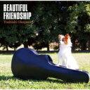 Artist Name: O - 【送料無料】 岡安芳明 / Beautiful Friendship 【CD】