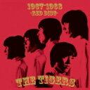 Tigers タイガース / ザ・タイガース 1967-1968 -レッド・ディスク- 【CD】